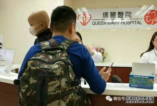 ▲4月15日,史华带着儿子在香港玛丽医院购买马法兰针剂。