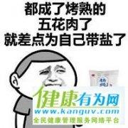 """各地""""火力大比拼"""" 北京这轮占优"""