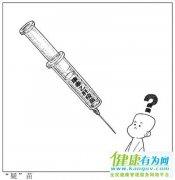 新生儿是否应该在24小时内接种乙肝疫苗?