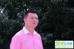 马仕健执导的李山博士健康养生宣传片杀青