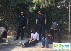 美国警察搜缴违禁毒品