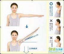 """自我检测及应对的简单措施,帮你的肩胛骨""""松松绑"""""""