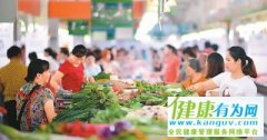 中国每年蔬菜集约育苗2000亿