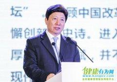 创新健康保险发展模式 积极服务新时代健康中国建设