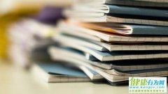 中芯学校作业涉黄 出版社这样说学校方面也在尽力弥补