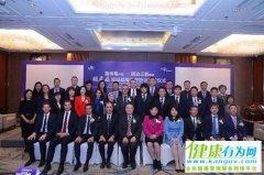 施维雅中国与田边三菱集团在京签署独家战略协议