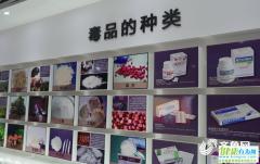 枣庄市通报是四起省级毒品目标案件