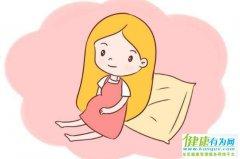 孕晚期需要补充多少钙才够