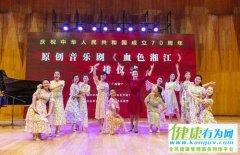 广西创排音乐剧《血色湘江》将于9月首演