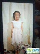 宁夏6岁小女孩失踪第二天遗体被找到