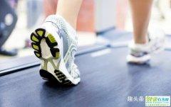 """走路健身,重""""质""""不重""""量"""",日行一万步并不适合所有的人"""