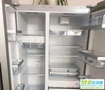 这些东西最好不要放到冰箱,一没营养,二有毒!