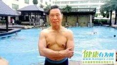 83岁钟南山每周跑步4次,90岁袁隆平是游泳健将