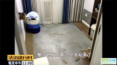 """亦庄:居民家中""""水漫金山"""""""