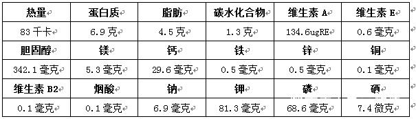1610932732(1).jpg