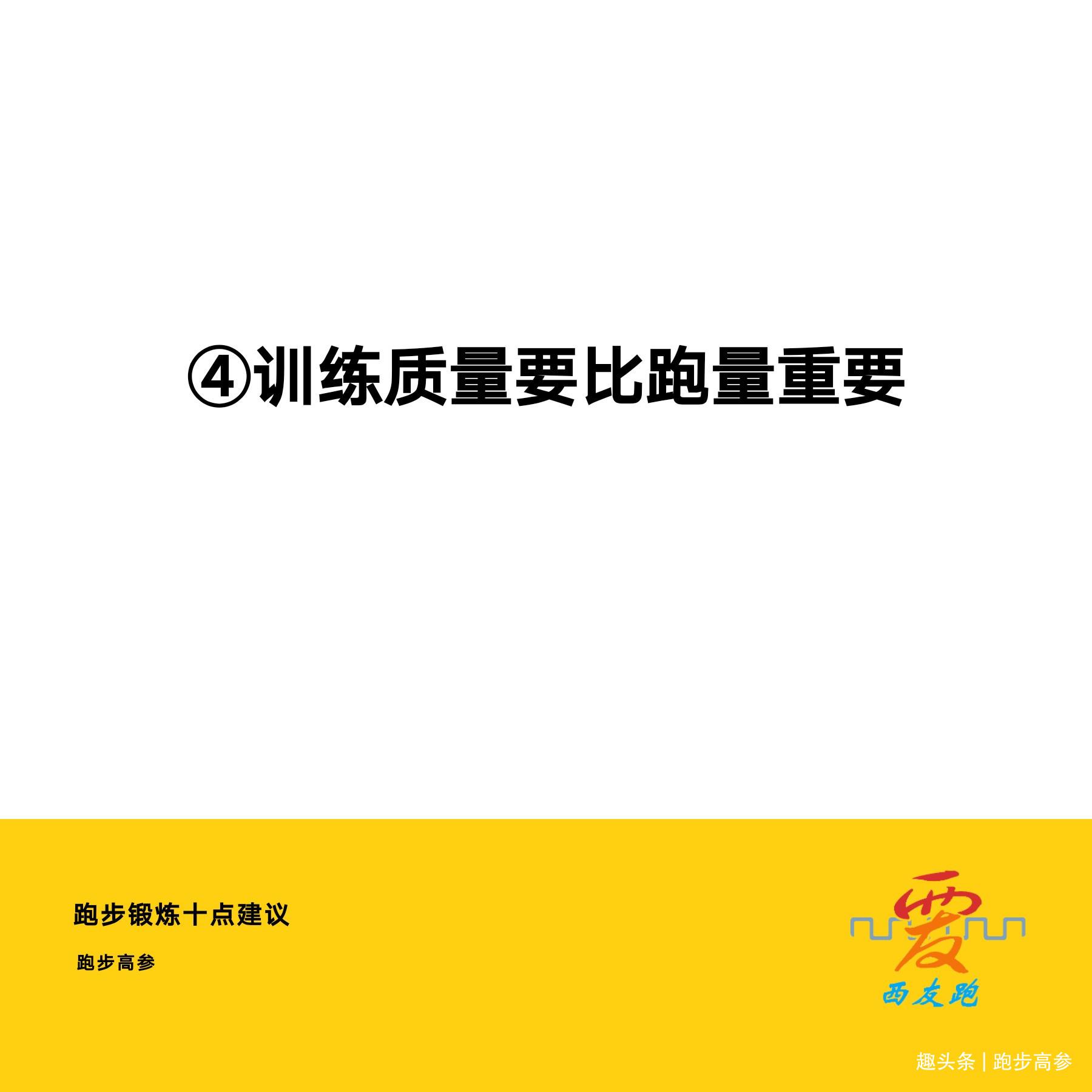 微信图片_20210201004803.jpg