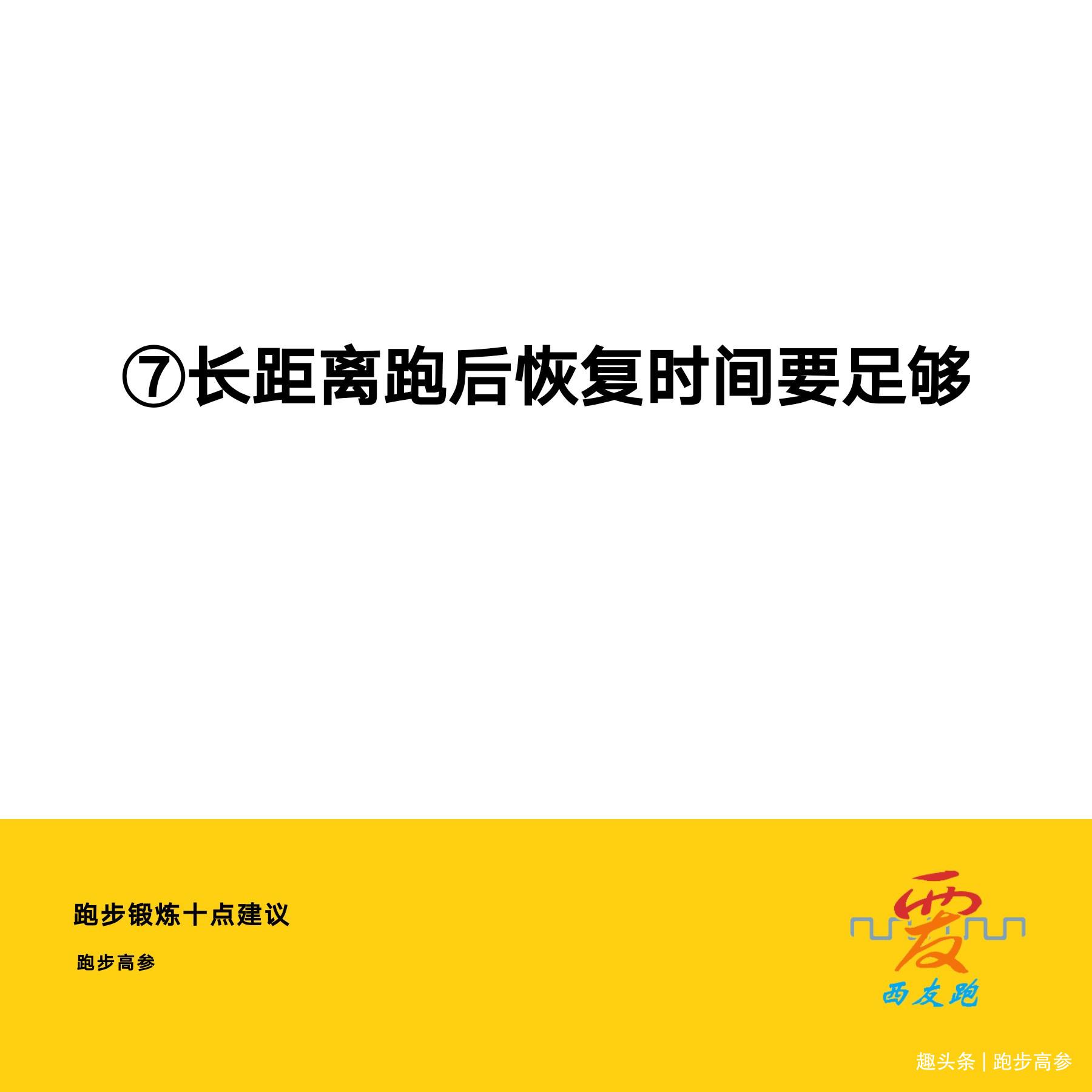 微信图片_20210201004814.jpg