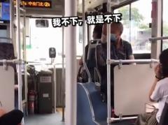 南京一大妈坐车拒绝出示健康码,好心提醒遭辱骂,目前警方已介入