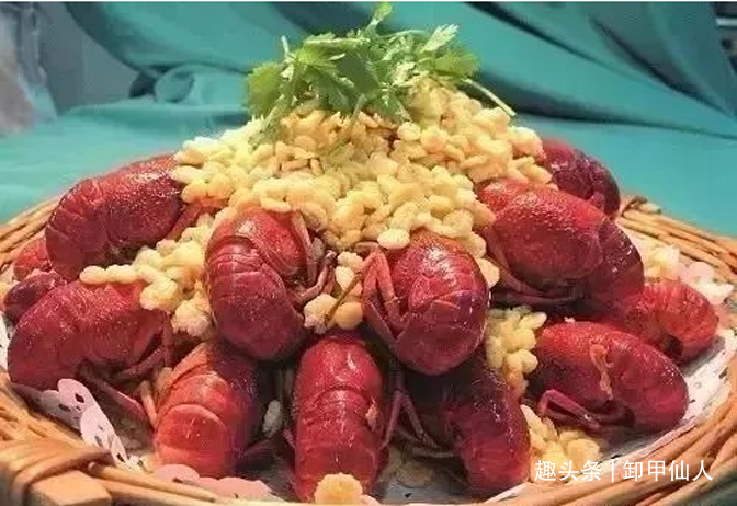 麦香烤龙虾.png