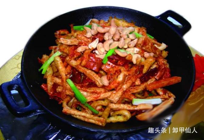 干锅银鱼豆腐.jpg