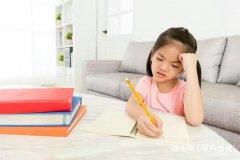 孩子学习任务多,心理压力大,如何排解?